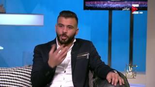 عماد متعب لـ كل يوم: أنا لاعب أساسي مش احتياطي ، وأصعب وقت في أي مباراة أخر ربع ساعة