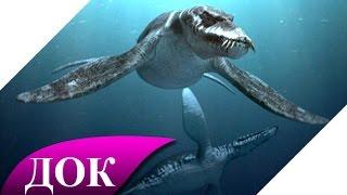 Тайны океанов. (Морские Динозавры). Документальный фильм(Плезиозавры были самой разнообразной группой водных рептилий. Они добывали пищу в океане, а их размер колеб..., 2015-02-17T12:52:49.000Z)