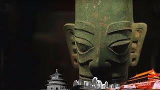 《地理中国》 20190516 国际博物馆日特别节目·古蜀遗踪  CCTV科教