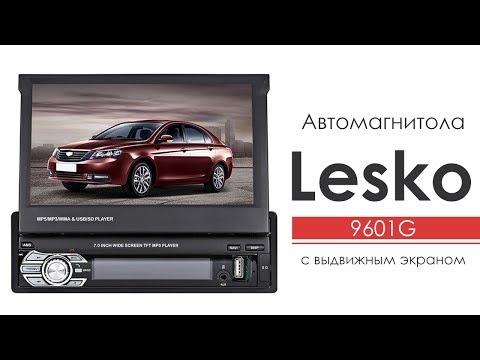 Автомагнитола Lesko 9601G с выдвижным экраном 7 дюймов