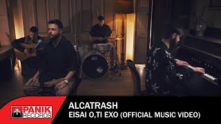 Alcatrash - Είσαι Ό,τι Έχω - Official Music Video