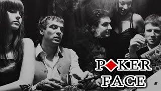 Обучение покеру, канал Poker Face, канал Покер Фэйс, Покер Техасский Холдем