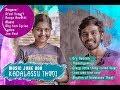 Kadalassu Thoni | Jukebox | കടലാസ്സു തോണി | Shanoob Karuvath | Aby Tom Cyriac