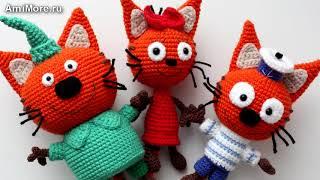 Амигуруми: схема Три кота. Игрушки вязанные крючком. Free crochet patterns. Free crochet patterns.