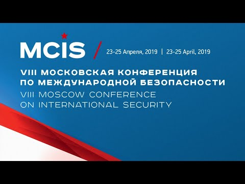 #RusMoD #Live from the 8th Moscow Conference on International Security Opening Ceremony