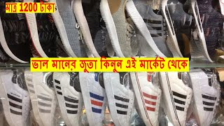 Best Place To Buy Shoes In Dhaka ???? Buy Nike,Adidas ???? Elephant Road Shoes Market