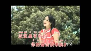 Felicia Low Ling Yun 罗翎允 ~ 卡将哟
