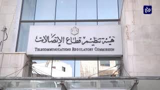 هيئة تنظيم الاتصالات تغرم شركة مبلغ 90 ألف دينار - (19-4-2018)