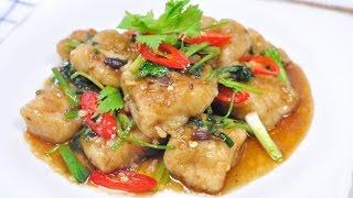 Stir Fried Fish with Chinese Celery (Thai Food) – Pla Pad Keun Chai ปลาผัดขึ้นฉ่าย