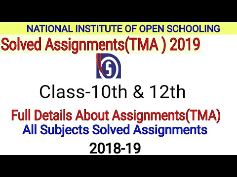 NIOS || Solved Assignments(TMA) || 2018-19