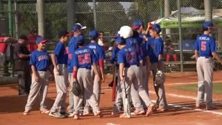 Miami Baseball Gamblers VS Elite Squad Championship Game 2017-02-04