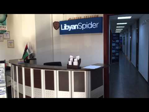 Libyan Spider office in Tripoli #Libya