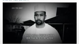 2016. 7월1주 인성교육 - 노력(지식채널e - 노력)