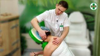 Почему стоит делать массаж шейно-воротниковой зоны? Массаж от головной боли. Техника массажа.