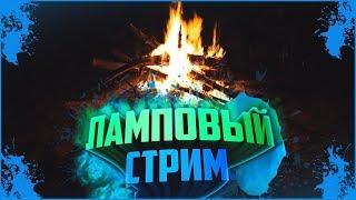 ИГРАМ В Portal 2 ЗАХОДИМ)))