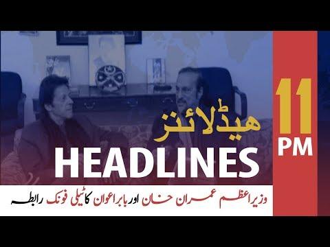 ARYNews Headlines  Faisal