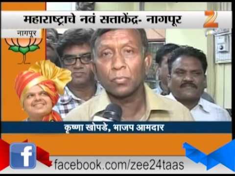 ZEE24TAAS : Nagpur made maharashtras new Power center