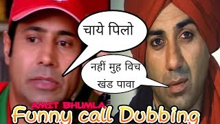 Sunny Deol And Amit Bhumla Funny cal Dubbingl In (हरयाणवी) madlipz video