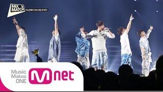 [MIX & MATCH] 1화 다시보기 YG는 서바이벌을 좋아한다?! [Who Is Next:...