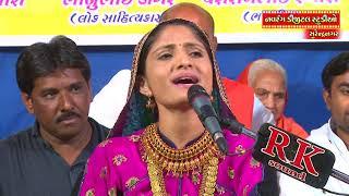 Kadhi Aavone Rasila || Kutchhi Lokgeet ||  Gitaben Rabari
