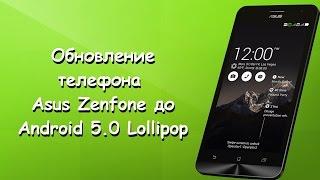 видео Обновление Android 5.0 L для Samsung Galaxy S5, Samsung Galaxy Note 4 и LG G3