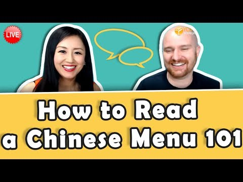 LIVE: How to Read a Chinese Menu 101