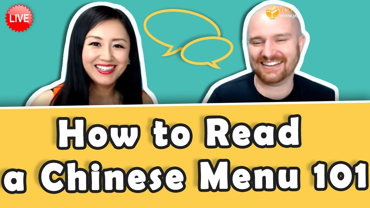 Live how to read a chinese menu 101 with yoyo chinese youtube live how to read a chinese menu 101 with yoyo chinese buycottarizona