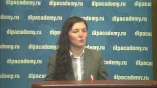 Фото Защита диссертации Савельевой Е.Г.