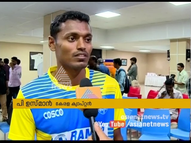 P Usman Kerala team captain response about new team