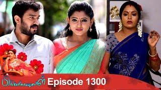 priyamanaval episode 1300 230419