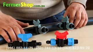 видео Интернет-магазин капельного полива и систем орошения