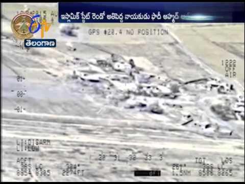 ISIS No.2 Killed In U S  Drone Attack In Iraq; U.S. White House