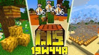 Minecraft 1.15: [Snapshot 19w44a] Co Nowego? Butelki Miodu się Stakują! Optymalizacja!