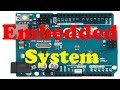 Embedded Systems  Bangla Tutorial For Beginners (Part-1)