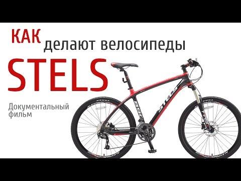 Как делают велосипеды на заводе видео