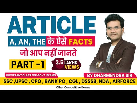 Best Tricks to Learn Articles-A/AN/THE- Basic English Grammar for SSC CGL, BANK PO by DHARMENDRA Sir