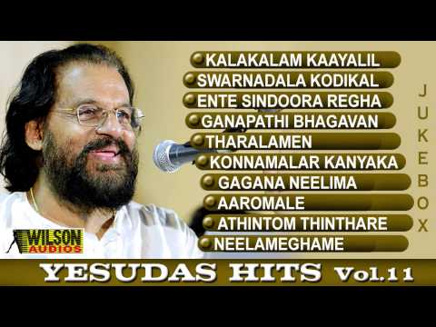 Evergreen Malayalam Songs of Yesudas Vol- 11 Audio Jukebox