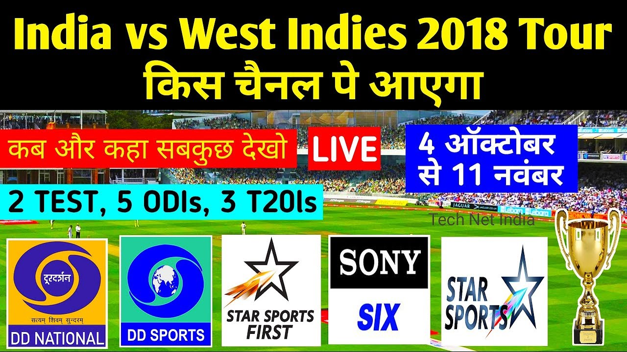 Sony Max Live Cricket India Vs West Indies | India vs West