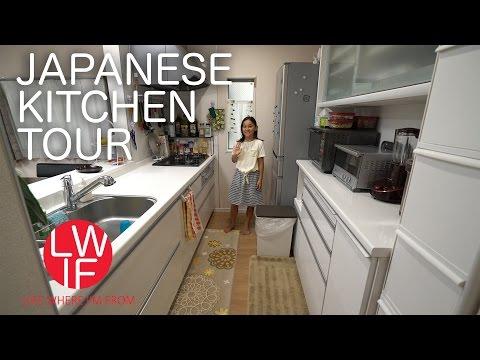 Japanese Kitchen Tour