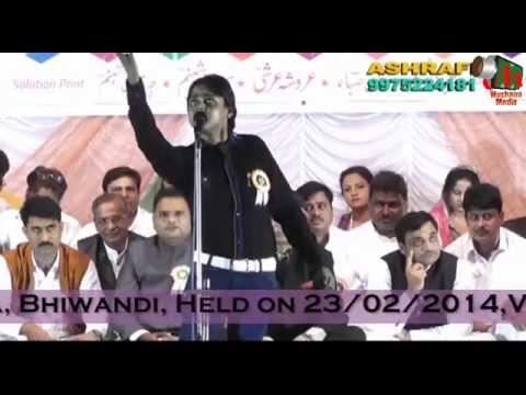 Shah khalid mushaera aurangabad mau youtube.