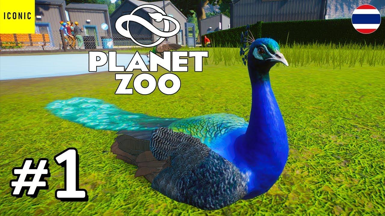 สวนสัตว์ซูซูรัน - Planet Zoo #1