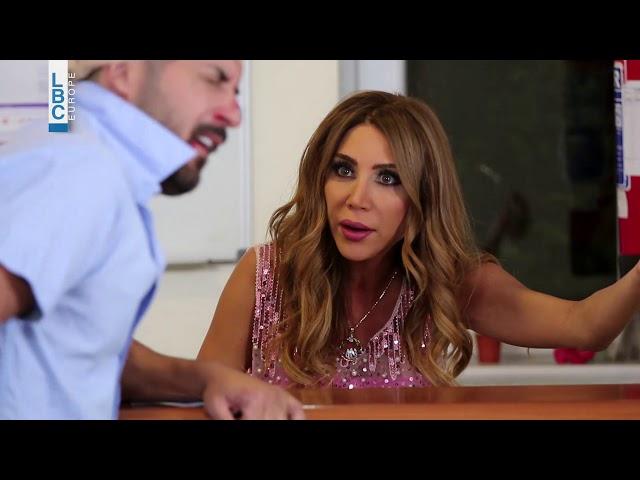 Ktir Salbeh Show - Season 7 - Episode 5 - شو قصّة هالبرّاد