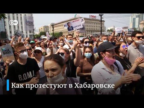 Протесты за Сергея Фургала в Хабаровске