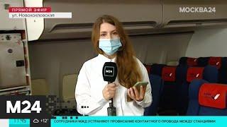 Москва 24 рассказала, как изменились меры безопасности в аэропортах после теракта в США - Москва 24
