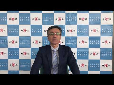 まごころをお届けする新潟運輸 2018年7月~:坂井社長