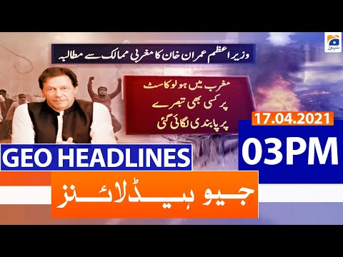 Geo Headlines 03 PM | 17th April 2021