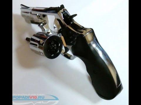Купить стартовый пистолет в интернет-магазине gunshop. Сигнальные и стартовые пистолеты с гарантией и доставкой по украине. Тел. 044 223 11 66.