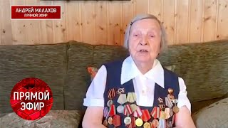 97-летняя бабушка Зина собирает миллионы для врачей. Анонс. Андрей Малахов. Прямой эфир 26.05.20