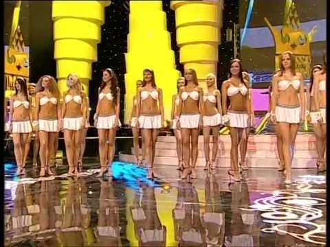 Мисс Украина 2007 год