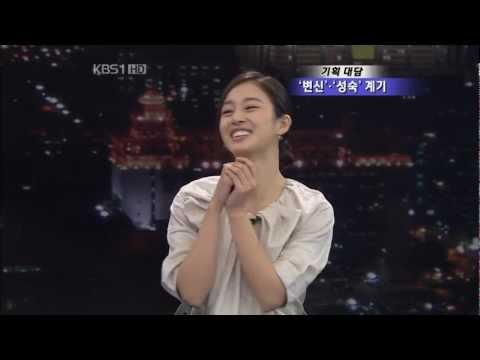 Kim Tae Hee - Interview HD